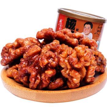 麻田顺康 山西左权特产休闲零食甜坚果炒货琥珀核桃仁罐装 100g