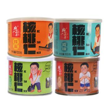 麻田顺康 山西左权特产琥珀椒盐咸味蜂蜜多口味核桃仁家庭装 100g*4罐