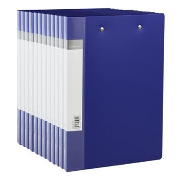 得力(Deli)5364A4双强力夹文件夹12个装