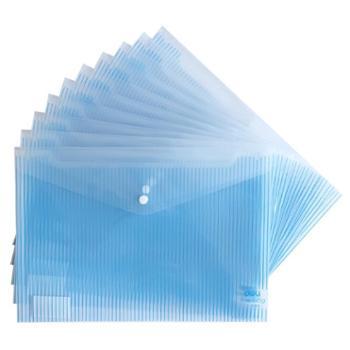 得力(Deli)5630A4条纹半透明按扣文件袋20个装