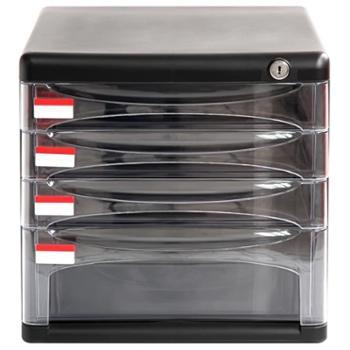 得力(Deli)9794四层透明抽屉带锁塑料文件柜
