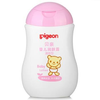 贝亲PigeonIA100婴儿润肤露(清爽型)200ml