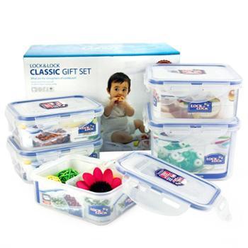 乐扣乐扣(LOCK&LOCK) 塑料保鲜盒5件套HPL855S001
