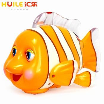 汇乐998小丑鱼
