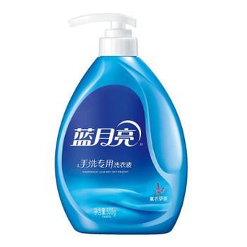 XKZX上海手机银行六选一仅发上海,具体活动规则见商品详情蓝月亮洗衣液薰衣草香手洗专用500g/瓶装