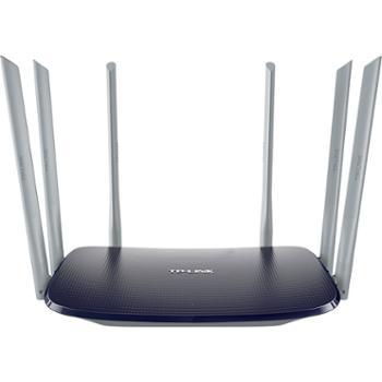 TP-LINK双千兆路由器1900M无线家用5G双频WDR7620千兆版