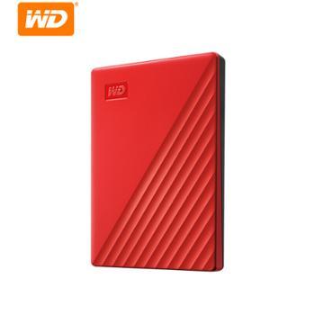 西部数据1TBUSB3.0移动硬盘MyPassport随行版2.5英寸红色WDBYVG0010BRD