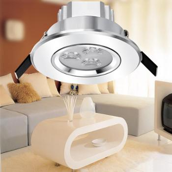 首度家居 LED射灯3W高端天花灯具灯饰背景墙牛眼灯全套客厅灯具 GY0100