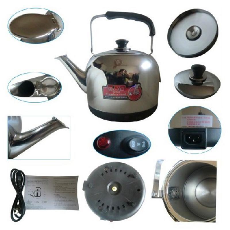 利泰电水壶自动断电防干烧不锈钢鸣音电水壶5升6升