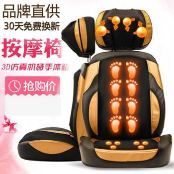 闽韩颈椎按摩器背部腰部肩部按摩垫全身按摩椅靠垫电动按摩枕正品