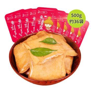 野娃休闲零食小吃卤味豆腐干辣条散称独立包小包装散装鱼豆腐500g
