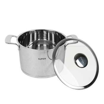 苏泊尔汤锅304不锈钢汤锅22CM加厚复底小锅煮锅电磁炉通用ST22V1