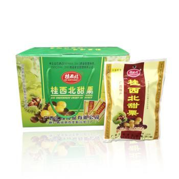 桂西北甜栗礼盒100克*10袋坚果零食