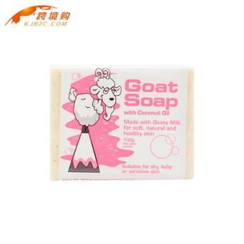 Goat Soap椰油香味羊奶手工洁面皂 改善肤质缓解皱纹滋润皮肤 澳洲原装进口 100g