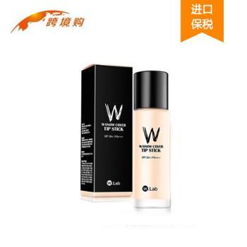 韩国wlab超模美颜控油型粉底液21号防水持久遮瑕不脱妆保湿美白滋润裸妆
