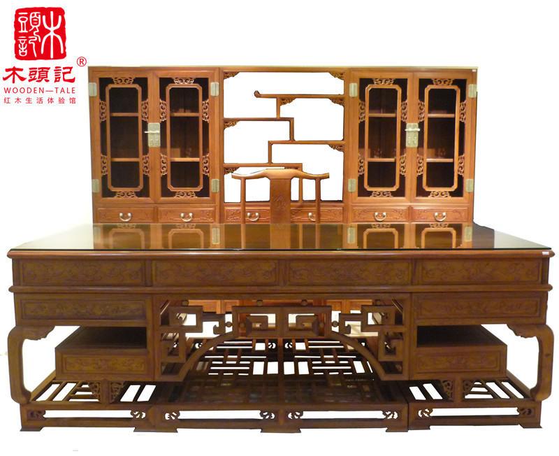 木头记红木家具 大果紫檀清式书房系列五件套(2.38米)