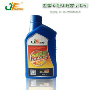 极风牌动力节能环保机油《节能环保汽车发动机润滑油》专利产品SN/GF-55W-30汽油机油1L桶装