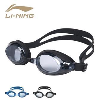 李宁LSJL623高清防水防雾泳镜游泳镜男女通用