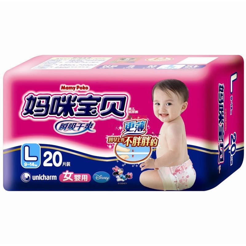 妈咪宝贝瞬吸干爽纸尿裤特大包女xl 超大号60片 箱图片