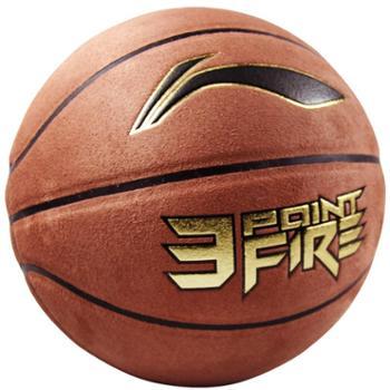 李宁翻毛皮正品篮球 纯牛皮质感真皮手感 吸湿颗粒耐磨室内外通用