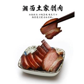 吊角楼 湘西土家族烟熏五花腊肉500克