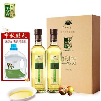 本草天香压榨一级山茶油500ml*2瓶礼盒装