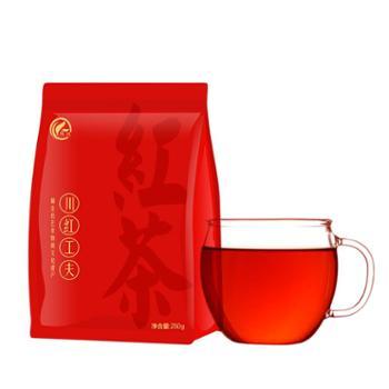 【11.11元限量抢购】11.11善融精品聚川红工夫红茶大份量办公装250g