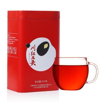 川红 工夫红茶250g大分量半斤装
