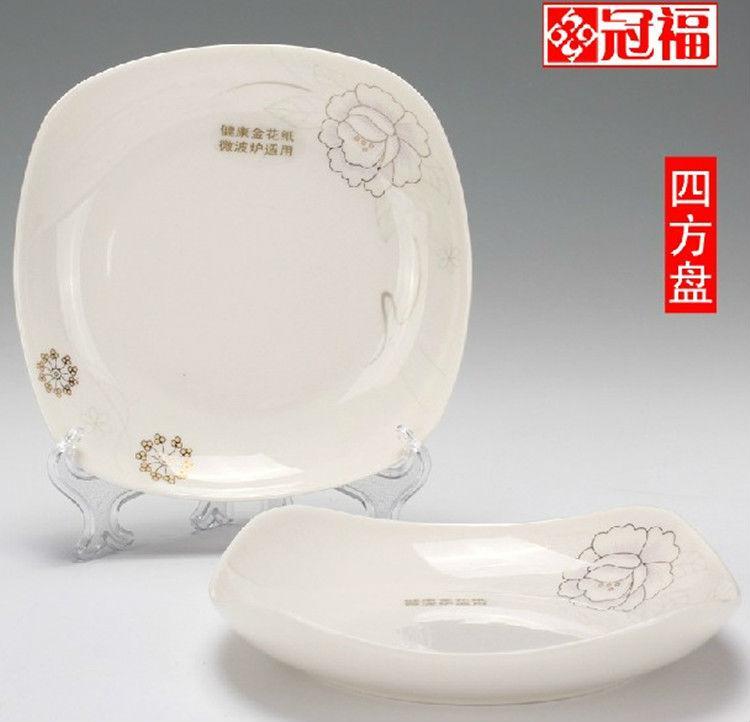 高档欧式白金边装饰陶瓷餐具
