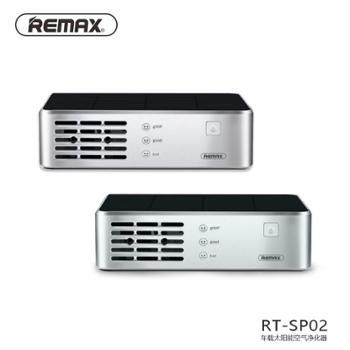 REMAX 太阳能车载空气净化器 RT-SP02
