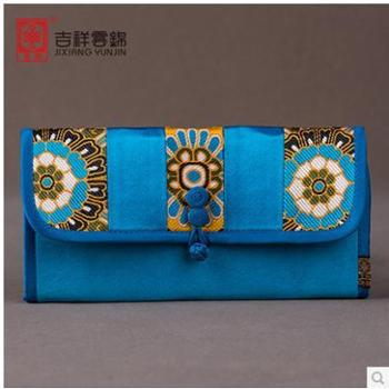 吉祥牌云锦桑蚕丝福乐缘钱包3号蓝色花纹传统手工艺钱夹送女士