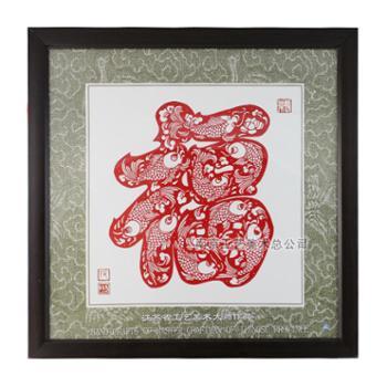 张方林大师剪纸 (福32)