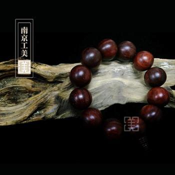 【工美】20mm小叶紫檀手串 满星老料佛珠念珠 男女式檀木佛珠手链