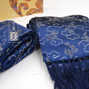 中国云锦 云锦围巾领带套装 吉祥纹样 高档礼盒