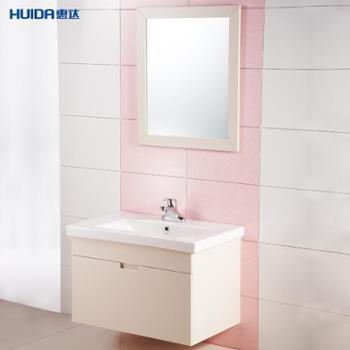 【惠达】挂墙式浴室柜洗漱台760mmHDFL080A-14不带侧柜