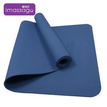 爱玛莎瑜伽垫tpe环保防滑瑜珈垫IM-YJ08A
