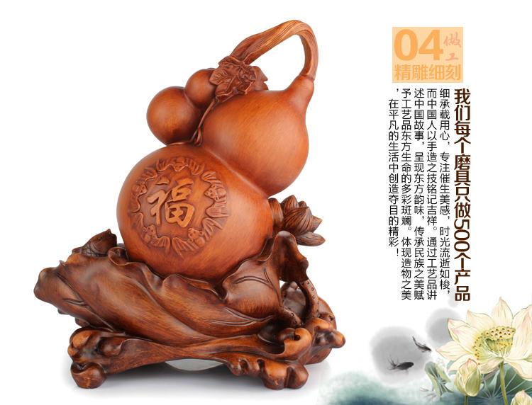 葫芦木雕步骤图片