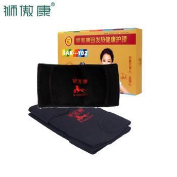 狮傲康 (X02+Y02)自发热护膝护腰套装