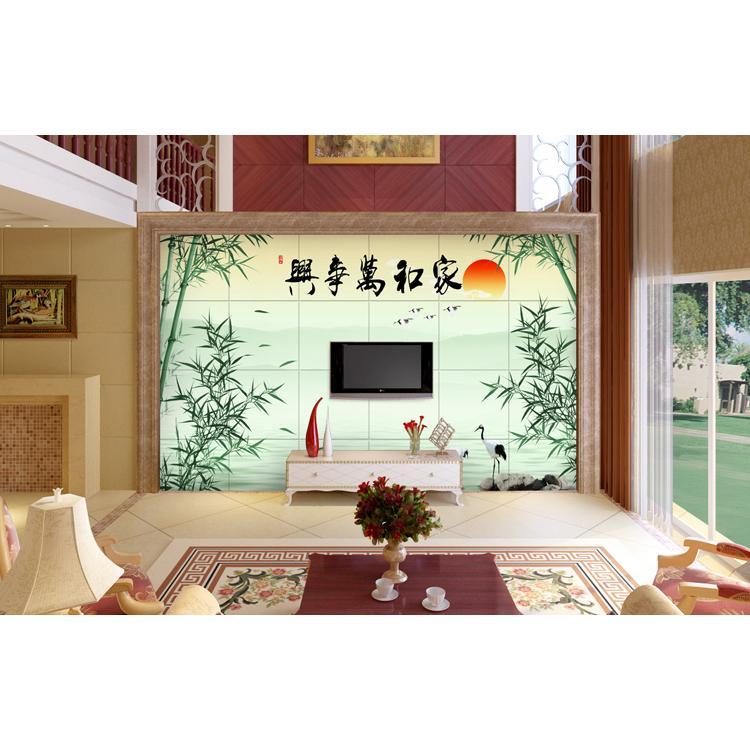 客厅电视背景墙瓷砖壁画文化石仿古砖家和万事兴