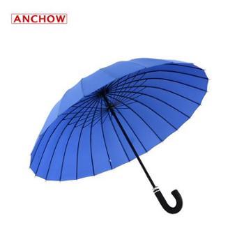 安巢时尚长柄伞AS11201
