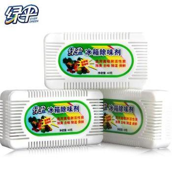 绿伞冰箱除味剂60g*3盒活性炭去味剂去异味
