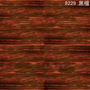 康家多层实木地板 8229 黑檀
