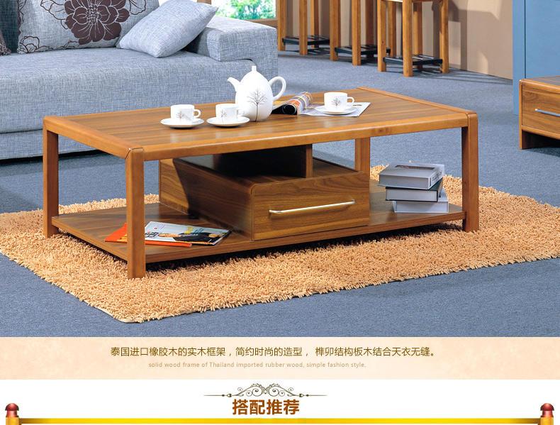 派森家具 简约现代木质小户型茶几 泰国进口实木桌腿