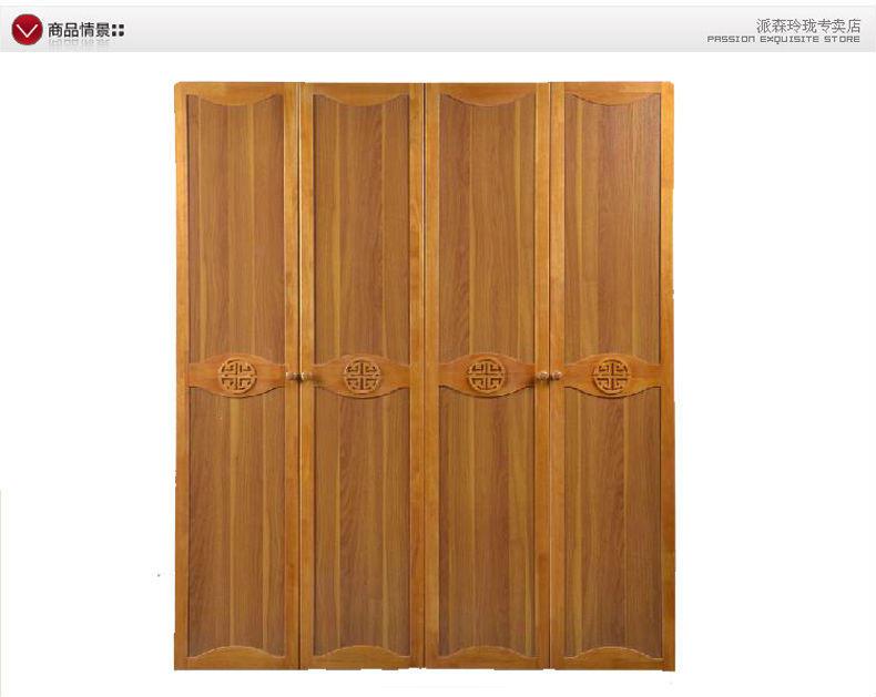 家装风格:简约现代 功能:拆装 家具产地:福建 城市:莆田市 材质:木质