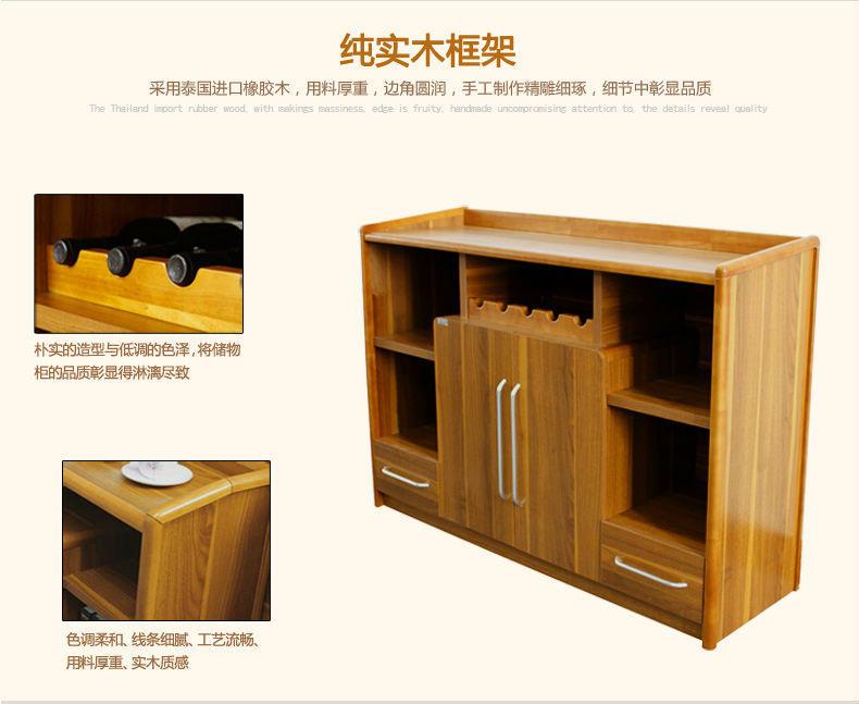 派森家具 现代简约实木包边 餐边柜子/实用储物柜 ps