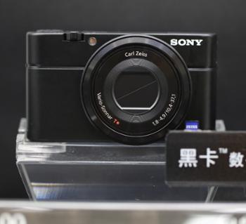 索尼黑卡数码相机RX100MII