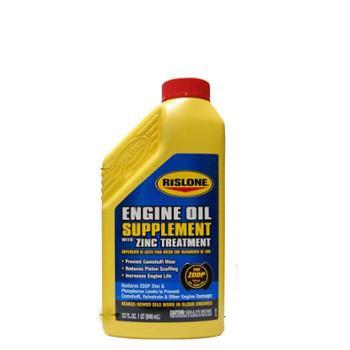 瑞斯隆进口柴汽油通用机油添加剂抗磨剂汽车发动机修复保护剂