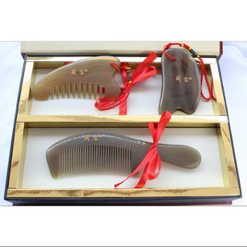 闽宝 天然正品白水牛角梳子 多功能按摩梳子 刮板三件套 礼盒精装