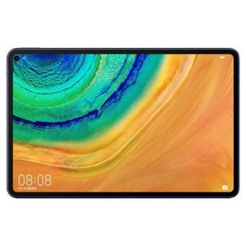 华为平板MatePadPro6GB+128GB配备10.8英寸屏弘百