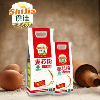 东北黑土特产食佳麦芯粉无添加高筋面粉不含增白剂2.5kg家庭装